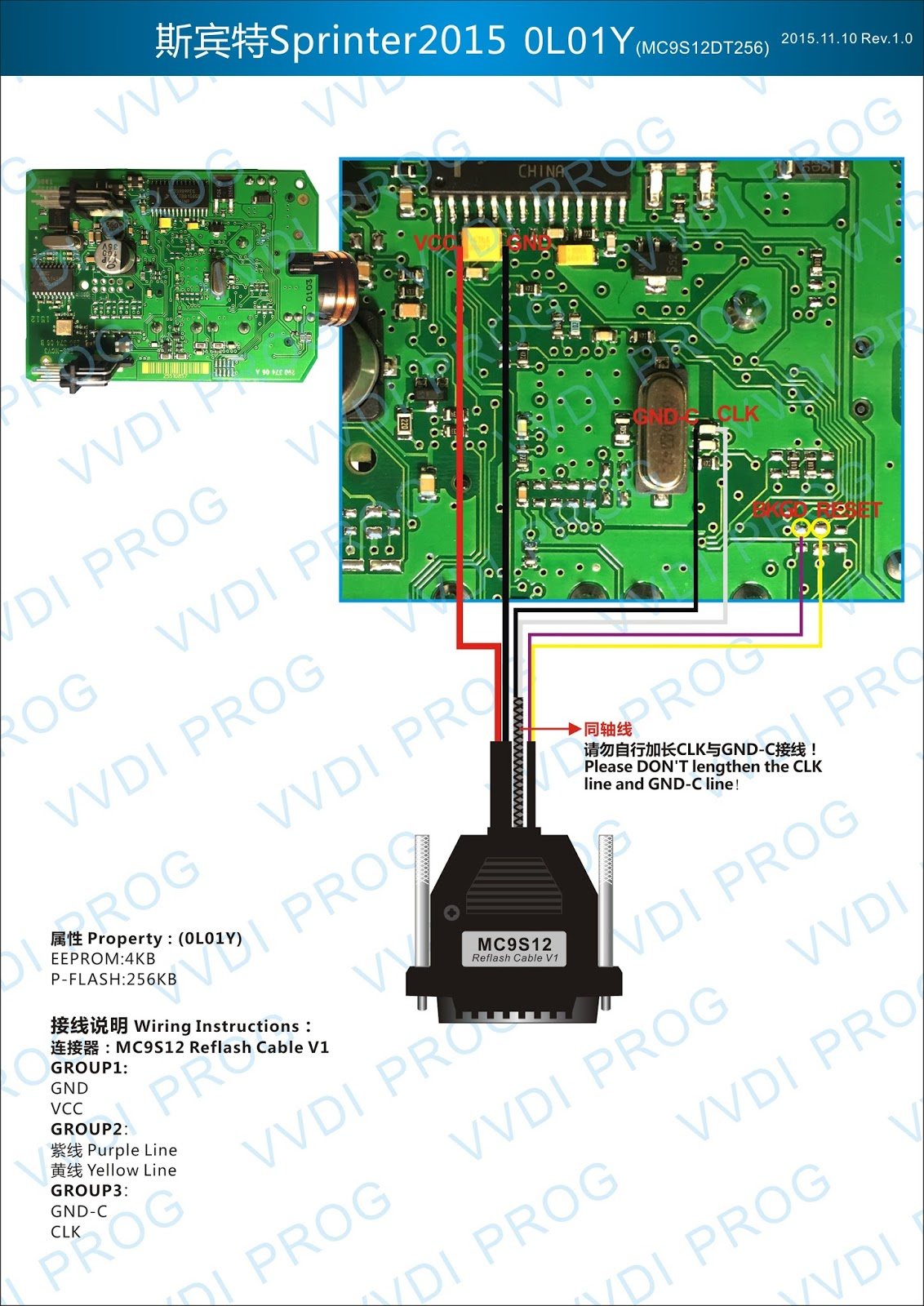 Obd port moreover lexus es obd connector location on car diagnostic - Obd Port Moreover Lexus Es Obd Connector Location On Car Diagnostic 34