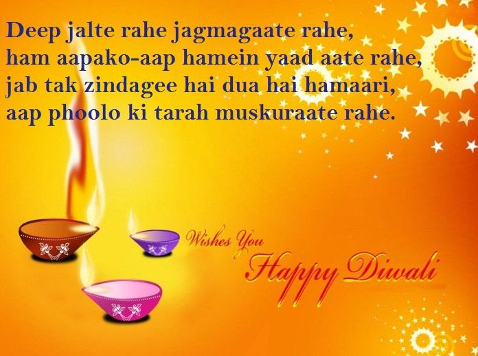 100 happy diwali shayari