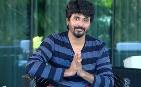 Actor Sivakarthikeyan Full Thrilled say About Remo Tamil Movie