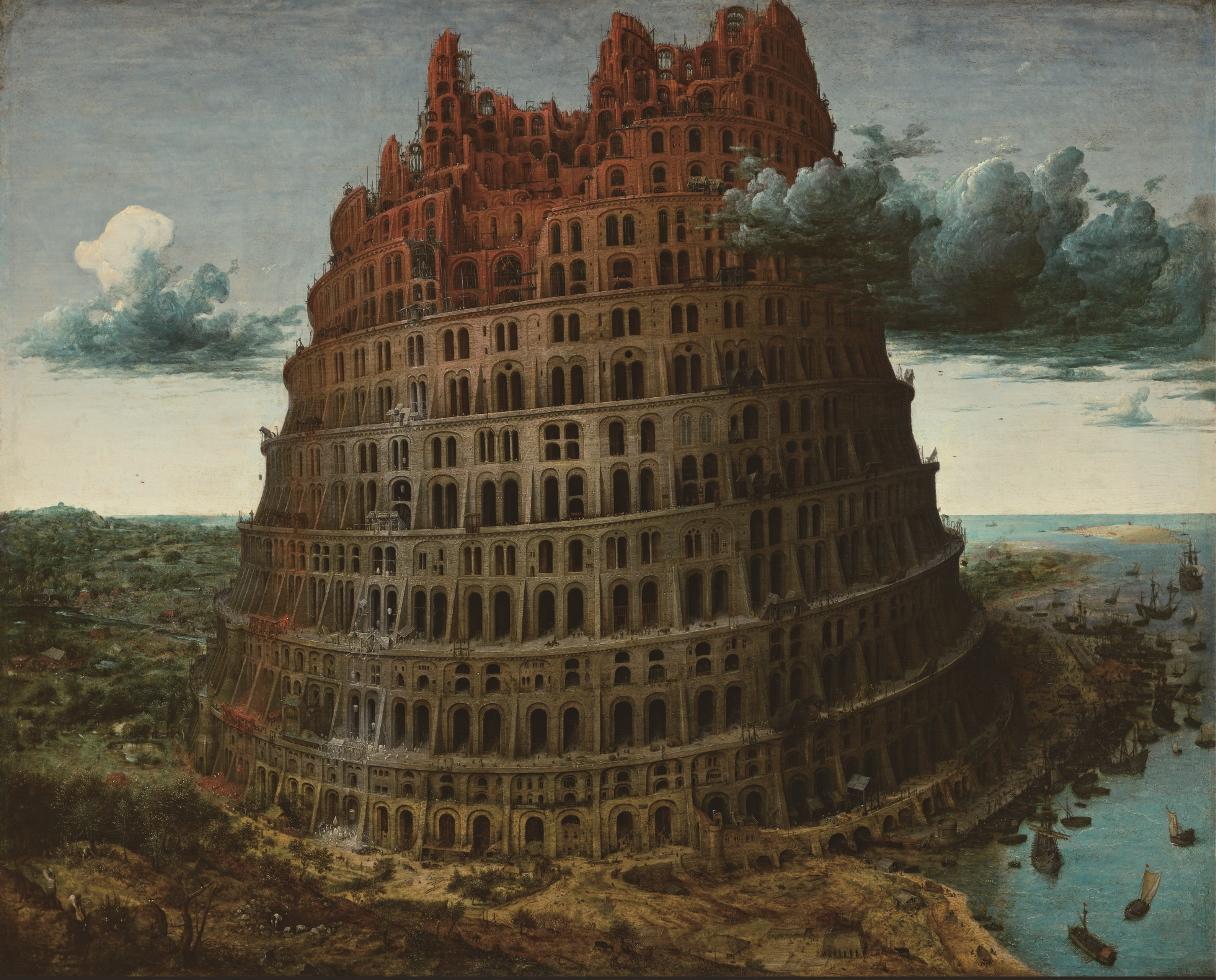 美術館 情報 アートアジェンダ ピーテル・ブリューゲル1世 バベルの塔 1568年頃