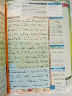 al-quran hafalan, al-quran hafalan al-hafidz, al-quran cordoba al-hafidz, al-quran al-hafidz cordoba