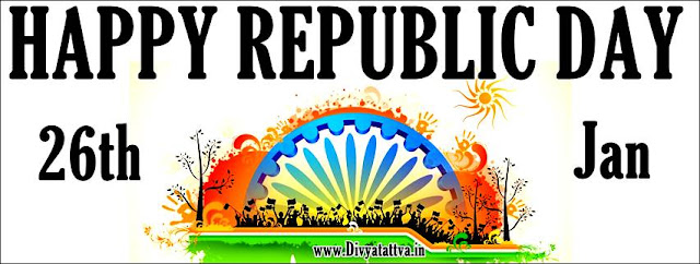 Republic day FB cover, India photos, Bharat pictures, Independence Day Hindustan images