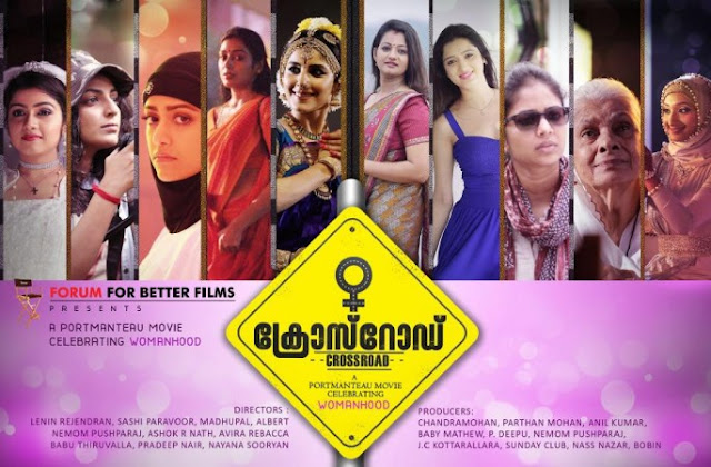 Crossroad Malayalam Movie | Official Teaser