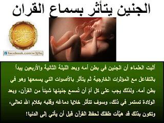 بوستات اسلامية للفيسبوك , صور بوستات دينية للفيس بوك | بوستات فيس بوك اسلامية 2020