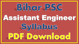 BPSC AE Syllabus PDF Download Civil Assistant Engineer Syllabus PDF