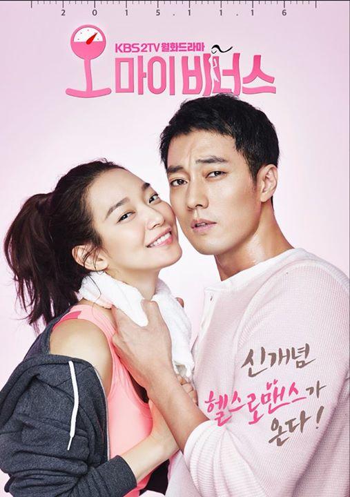 Inspirasi Diet dari Drama Korea Oh My Venus