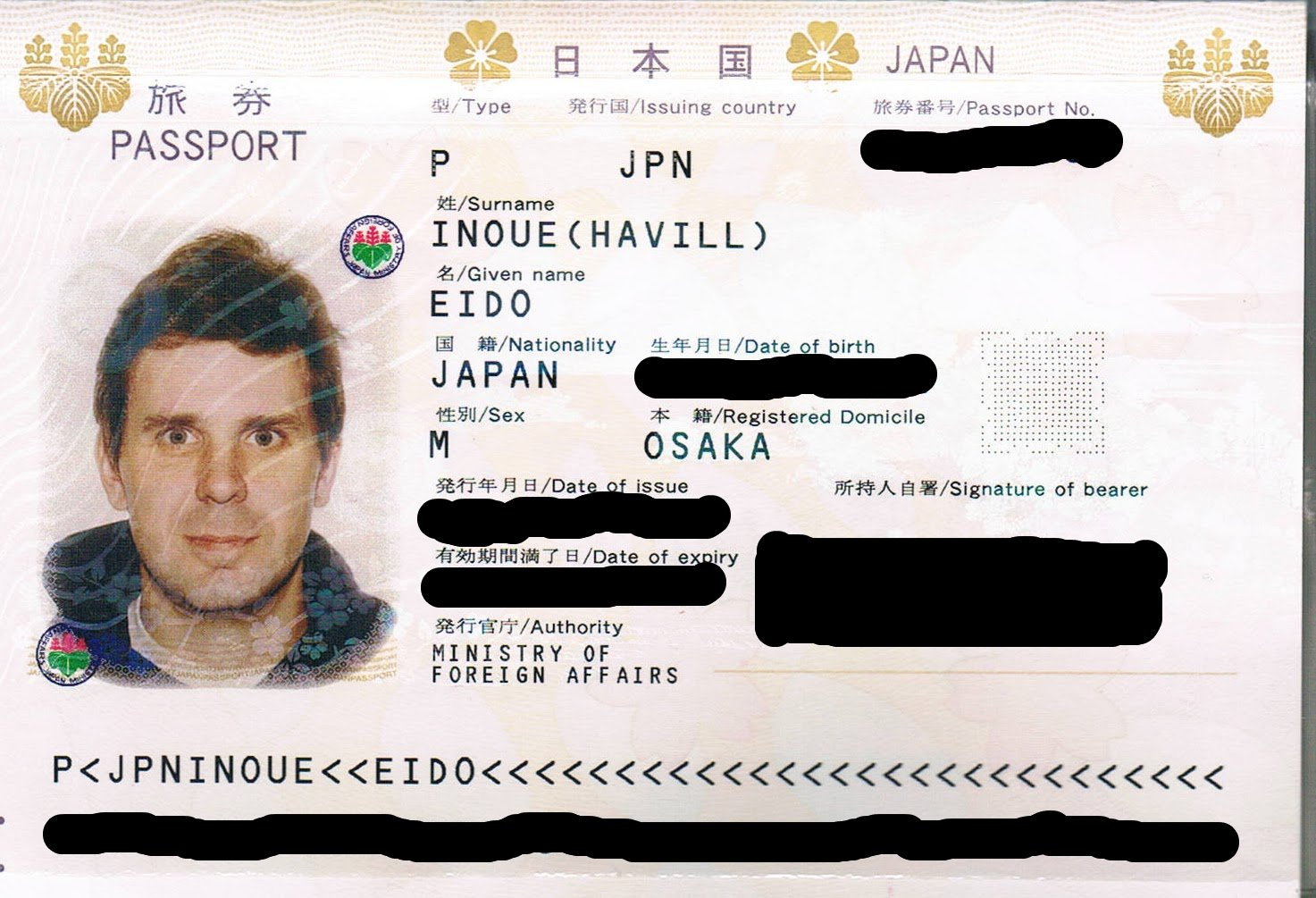Amendments and Endorsements page on Japanese Passport Changes