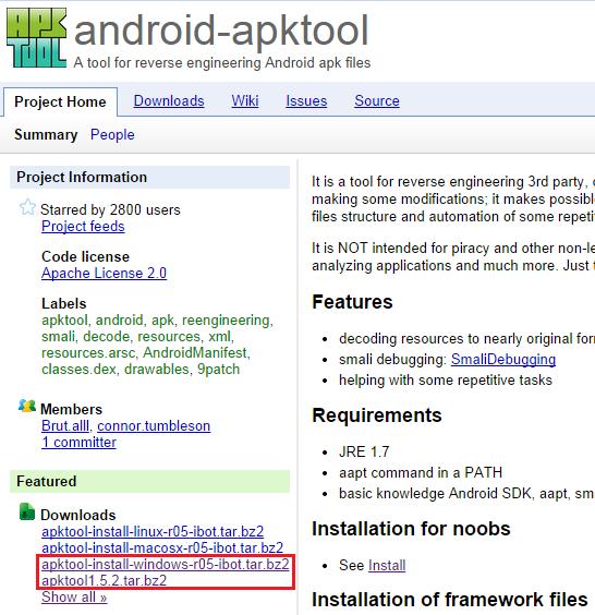 Android apktool 4pda