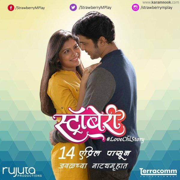 Jai and Aditi in New Play 'Strawberry'