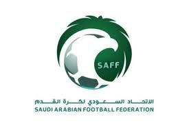 اون لاين مشاهدة مباراة النصر والحزم بث مباشر 4-10-2018 الدوري السعودي للمحترفين اليوم بدون تقطيع