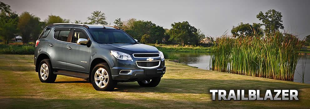 Fitur&Harga All New Chevrolet Trailblazer