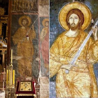 Μια εικόνα, χίλιες λέξεις - Η πιο σπάνια απεικόνιση του Ιησού