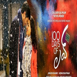 100 Days Of Love Songs Free Download Dulquer Salmaan, Nithya Menon, Govind Menon 100 Days Of Love 2016 mp3 songs download, 128Kbps, High Quality, HQ Songs, Lyrics, Free Download