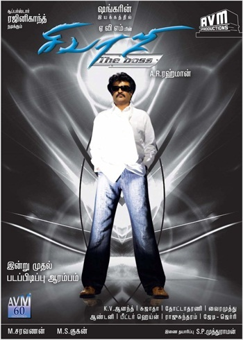 Sivaji - The Boss 2007 UNCUT Dual Audio Bluray Movie Download