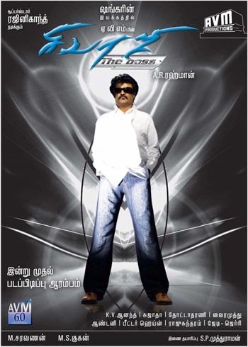 Sivaji - The Boss 2007 UNCUT Dual Audio Bluray Movie Download