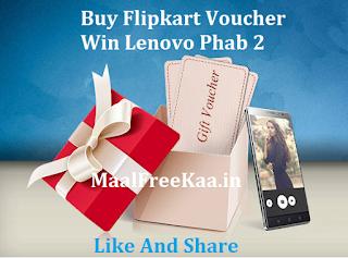 Free Lenovo Phab 2
