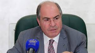 The Government of the State of New Hani Mulki