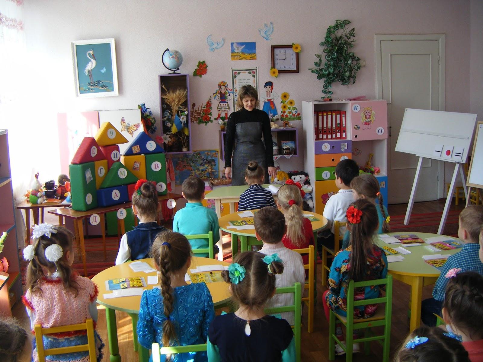 Підсумкове інтегроване заняття в старшій групі