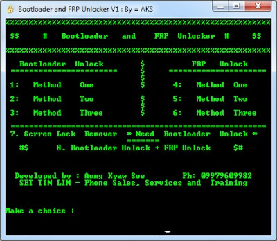 Bootloader And FRP Unlocker V1 Free Download