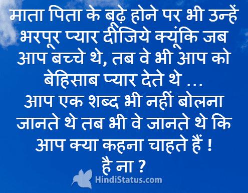 Always Love Your Parents - HindiStatus