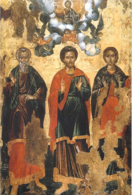 Αποτέλεσμα εικόνας για Μετακομιδή τμημάτων των Ιερών Λειψάνων των Αγίων Φανέντων