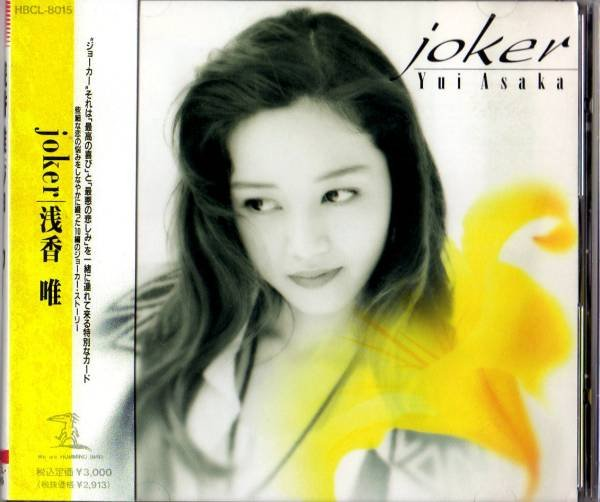 Joker Lai Lai 320 Kbps Mp3 Song: JPOP80SS: Yui Asaka (浅香 唯