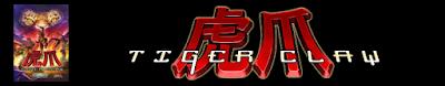 https://cd32covers.blogspot.com/p/tiger-cl.html