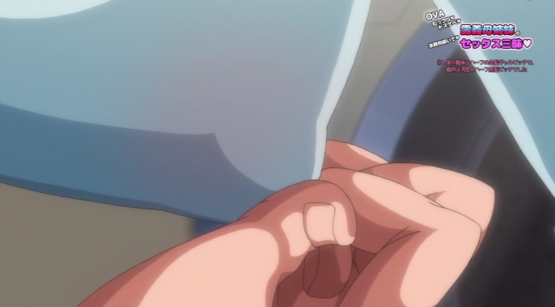 PV de Muttsuri do Sukebe - cenas e gifs