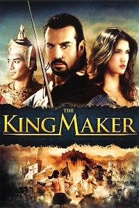 Watch The King Maker Online Free in HD