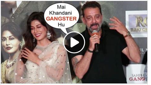 Saheb, Biwi Aur Gangster 3  Official Trailer ! Sanjay Dutt Says Khandani Gangster