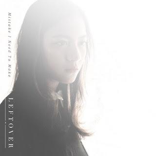 Leftover - December Dismember (Lirik)