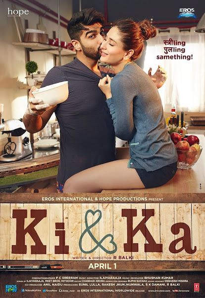Ki and Ka (2016) Movie Poster No. 4