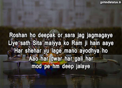Diwali Shayari in Hindi, Happy Diwali sms in Hindi, Happy Diwali wishes in Hindi, Diwali whatsapp status, Diwali shayari hindi mai, Diwali wishes message in hindi,