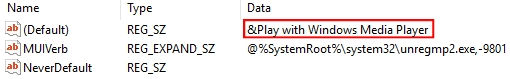 Play with WMP key