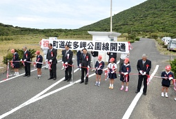 佐多岬公園線(旧佐多岬ロードパーク)町道開通!