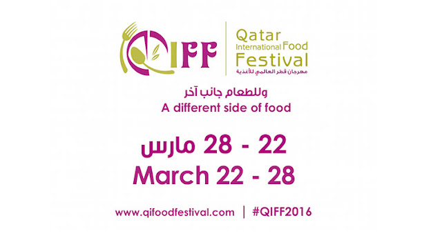 7th Qatar International Food Festival