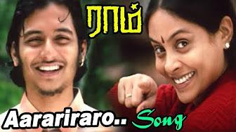 Raam   Raam Tamil movie songs   Aarariraro video song   Yuvan shankar raja hits   Bigg Boss snehan
