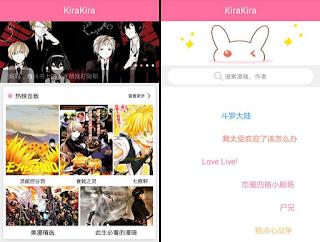 奇拉漫畫 App