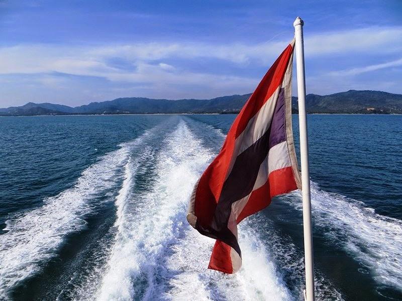 Флаг остров Самуи