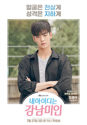 Foto-foto Pemain Drama My ID Is Gangnam Beauty