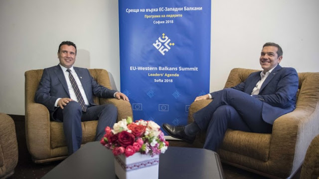 """Ad referendum…"" επίλυση στο Σκοπιανό με αστερίσκους και τμηματικά δεν νοείται"