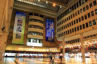Lobby at Taipei Station