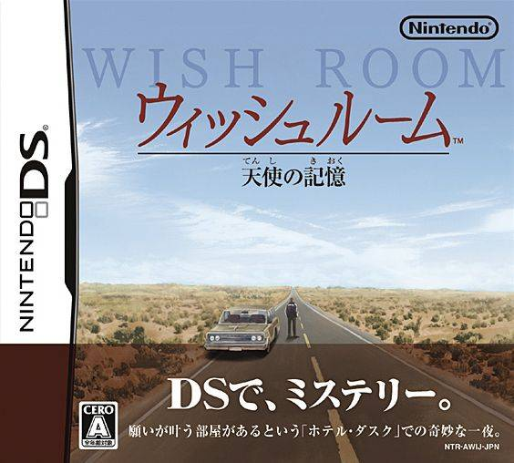 The Gay Gamer: Five Favorites: Japanese DS Box Art