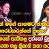 Kishani Jayasinghe speaks about her Danno Budunnge song
