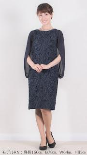 ケープスリーブタイトドレス