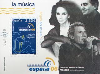 EXPOSICIÓN MUNDIAL DE FILATELIA, LA MÚSICA I