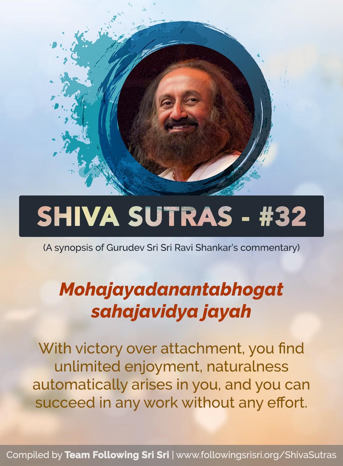 Shiva Sutras - Sutra 32