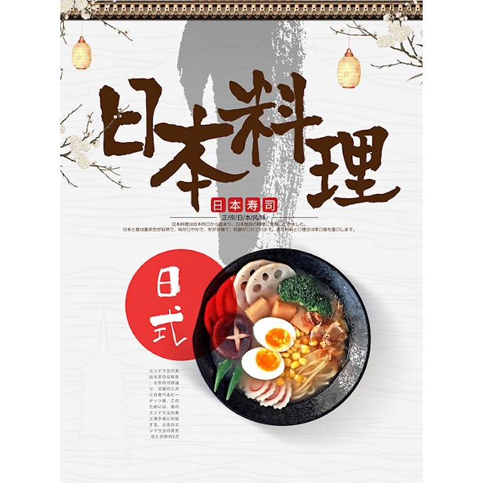 Japanese food poster free psd templates