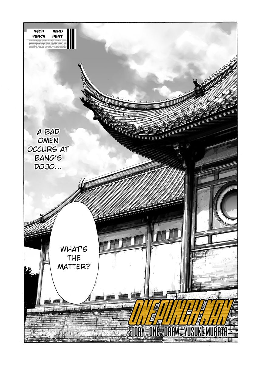Onepunch-Man - Chapter 83