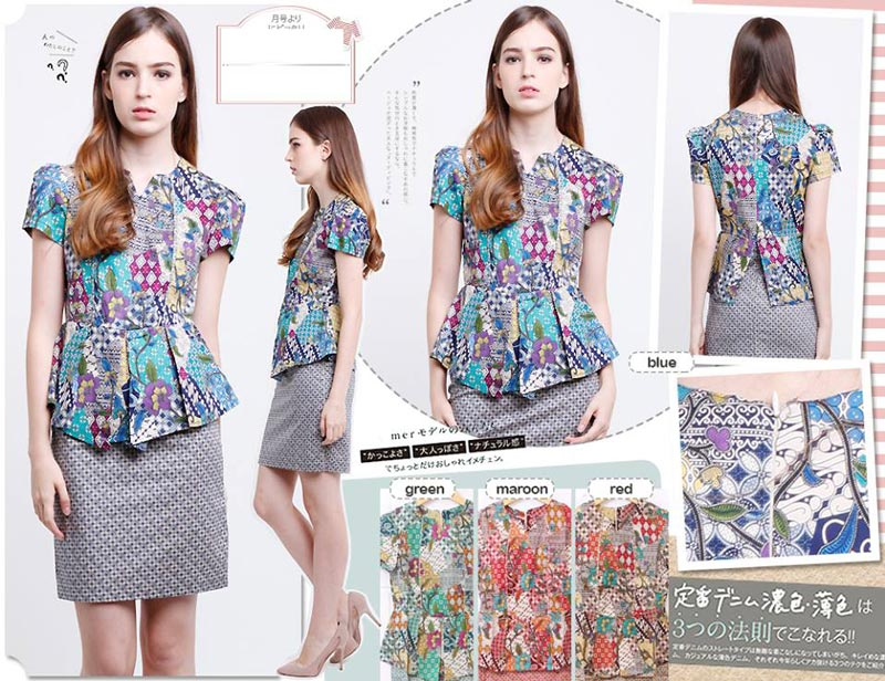 Jual Baju Batik Sasha Peplum Dress - 13146